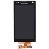Thay màn hình Sony Xperia Acro