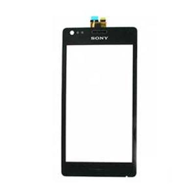 Thay mặt kính Sony Xperia M2