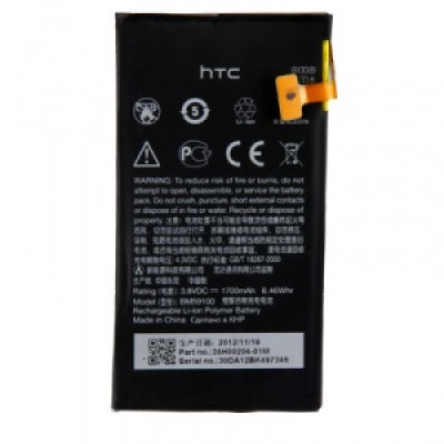 Thay pin HTC One M8