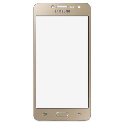 Ép, thay mặt kính Samsung Galaxy J2 | Prime | Core | Pro