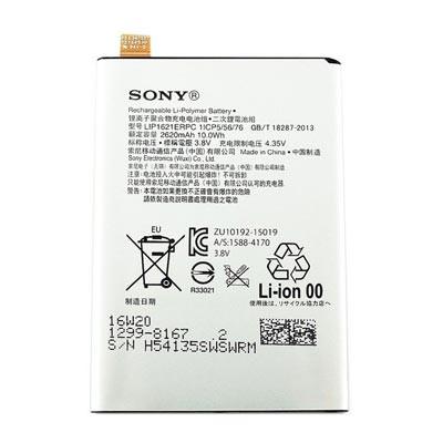 Thay pin Sony Xperia L1