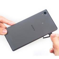 Sửa chữa Sony