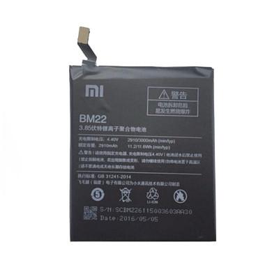 Thay pin Xiaomi Mi 5 (BM22, BM36, BM37, BN20)