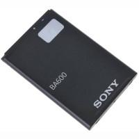 Thay Pin Sony E1 / D2005