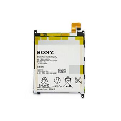 Thay Pin Sony Z4, Z4V