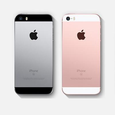 Thay vỏ iPhone SE, SE 2