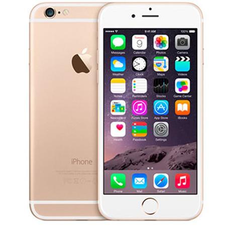 man-hinh-iphone-6-bao-nhieu-inch-2