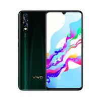 Thay mặt kính Vivo Z5, Z5x