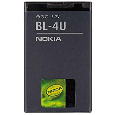 Thay pin Nokia N (Dòng Nokia cổ điển)