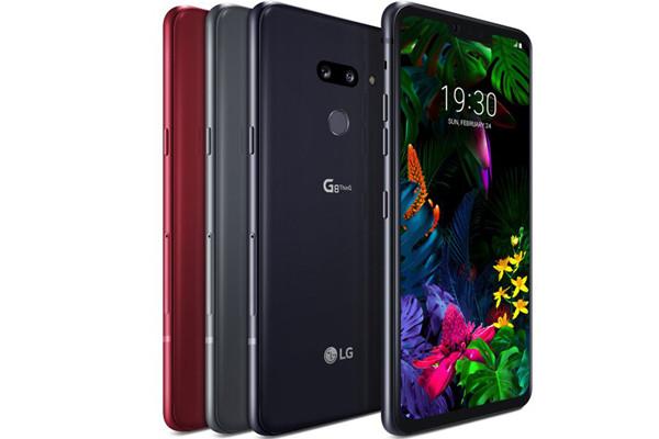 lg-g8-thinq-pin-4000mah