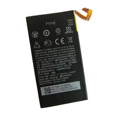 Thay pin HTC 8s