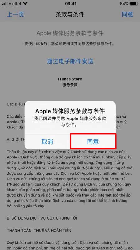 chuyen-app-trung-sang-viet