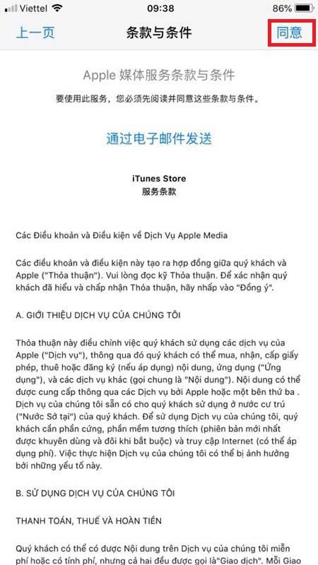 chuyen-vung-appstore-ve-viet-nam-14
