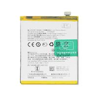 Thay pin Oppo A3, A3s