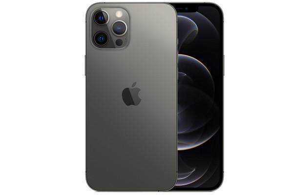 iphone-12-pro-max-vo-mau-den-chi