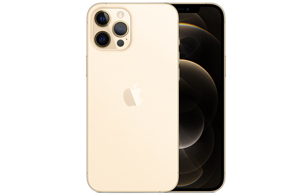 iphone-12-pro-max-vo-mau-vang-gold