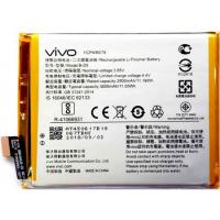 Thay pin Vivo V7, V7 Plus