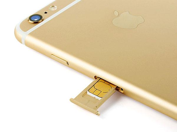 iPhone-bao-dang-tim-kiem-2.jpg