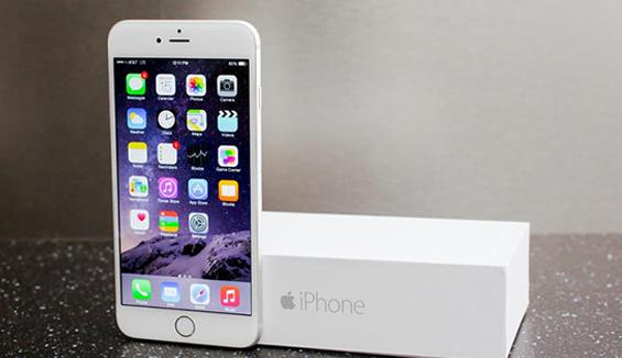 Dễ dàng kiểm tra dung lượng bộ nhớ iPhone 7