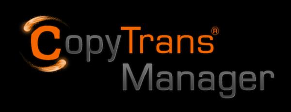 CopyTrans-Manager