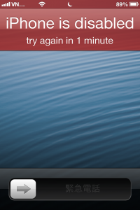 Dịch vụ cứu hộ iPhone 4, 5, 6 bị vô hiệu hóa (iPhone Disable)